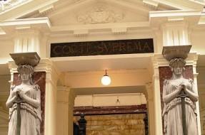 Imagen:Corte Suprema | Wikipedia