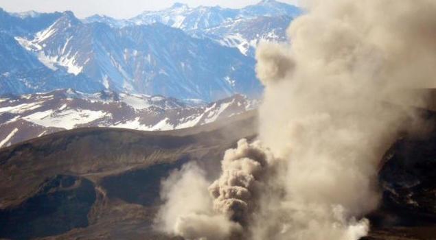Volcán Peteroa | Vivimoslanoticia.cl
