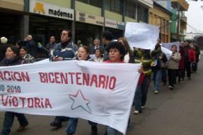 Imagen:Protesta | Juan Artigas