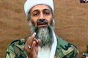 Imagen:Osama Bin Laden | Al Jazeera