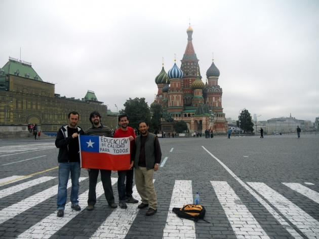 Desde Moscú apoyamos el movimiento estudiantil por la calidad de la educación para todos.   Jorge Chavez Rojas
