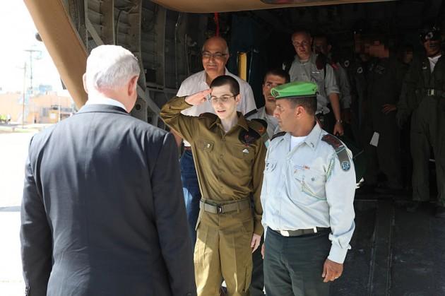 Gilad Shalit   Wikipedia