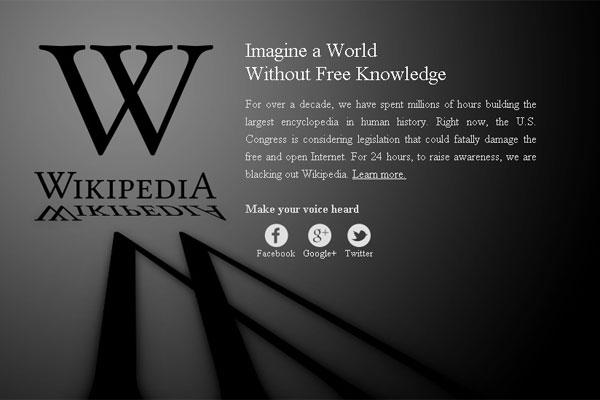 Página que mostraba ayer Wikipedia
