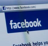 Хакеры предлагают эксплоит для взлома Facebook.