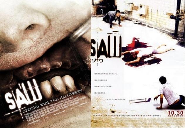 El Juego del Miedo (2004)
