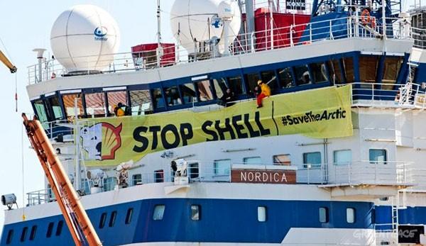 Greenpeace (Oficial)