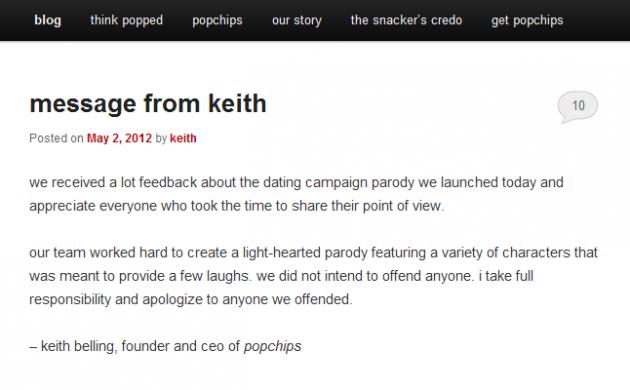 popchips.com/blog/