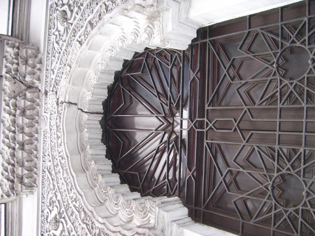 Portal del Palacio La Alhambra | Nina Moreno