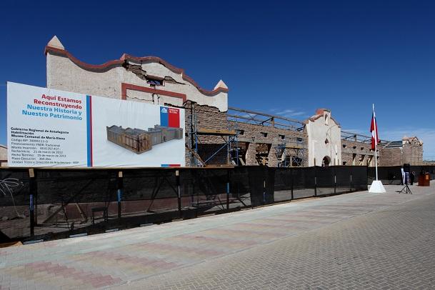 Comunicaciones Gobierno Regional Antofagasta