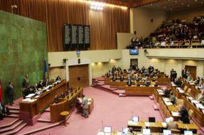 Imagen:Cámara de Diputados