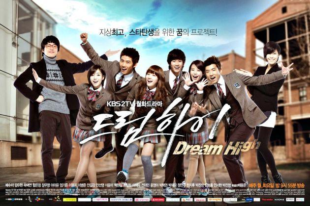 Dream High   KBS2