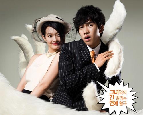My Girlfriend is a Nine-Tailed Fox   SBS