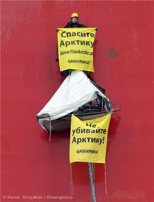 Greenpeace (C)
