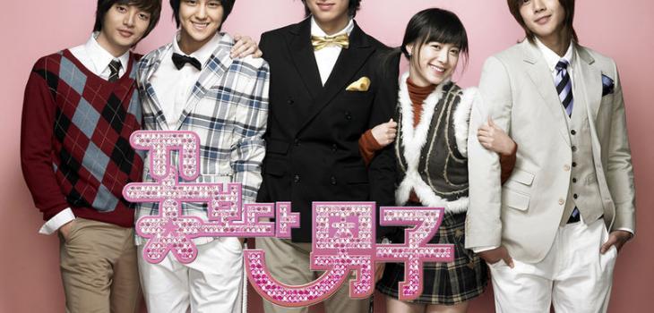 Dramas coreanos: conoce las populares series adolescentes que se toman ...