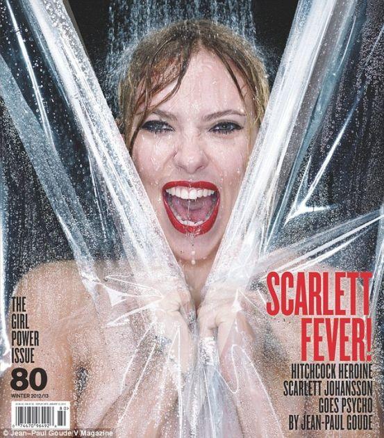 V Magazine (C)