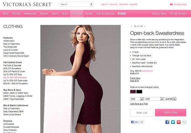 VictoriasSecret.com
