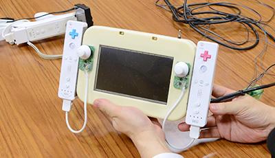 Prototipo del GamePad | Nintendo