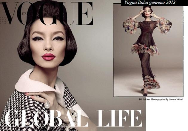 Vogue Italia (C)