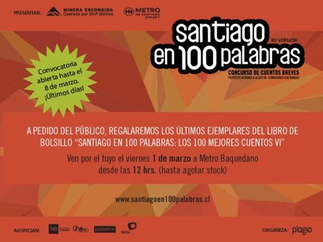 SANTIAGO EN 100 PALABRAS     ENTREGA DE LIBROS