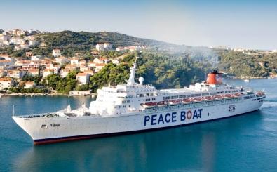 www.peaceboat.org