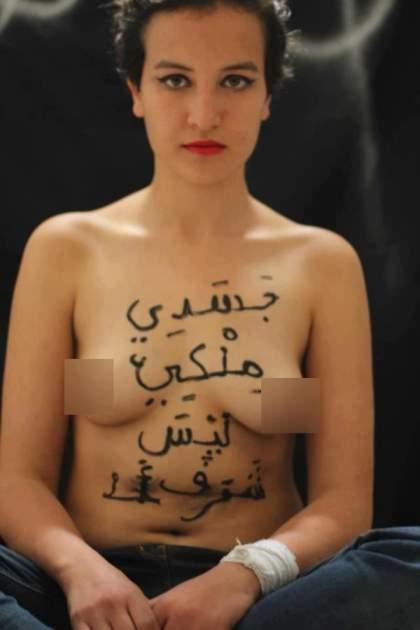 Amina Femen Tunisia / Facebook