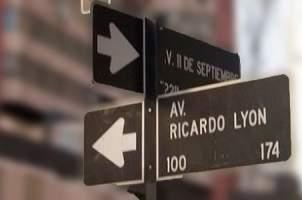 Imagen:Avenida 11 de septiembre