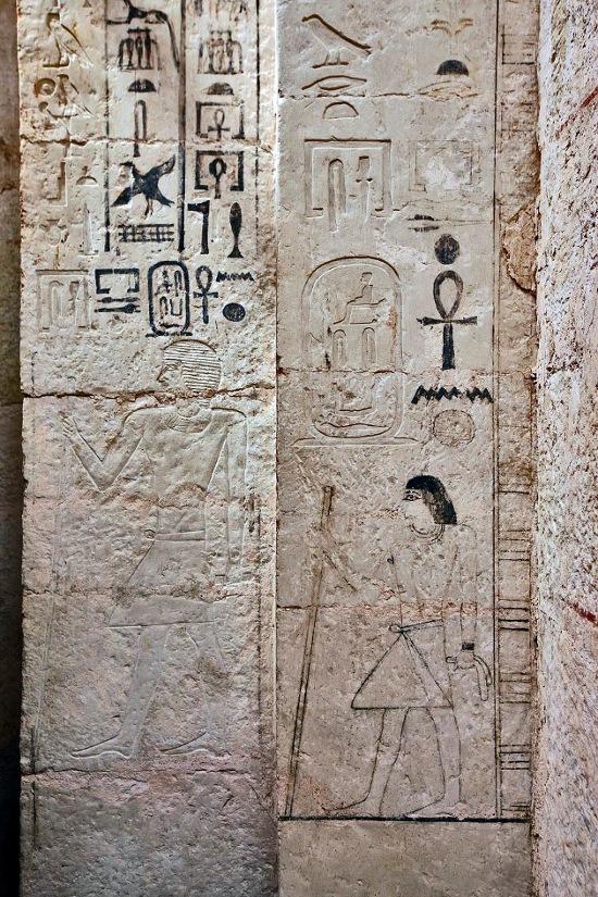 Consejo Supremo de Antigüedades de Egipto
