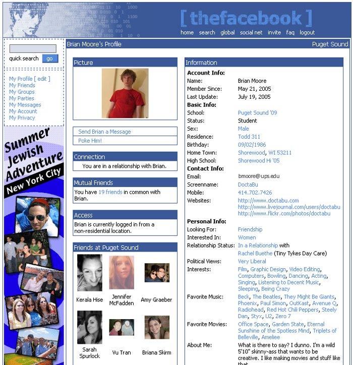 Facebook en 2005
