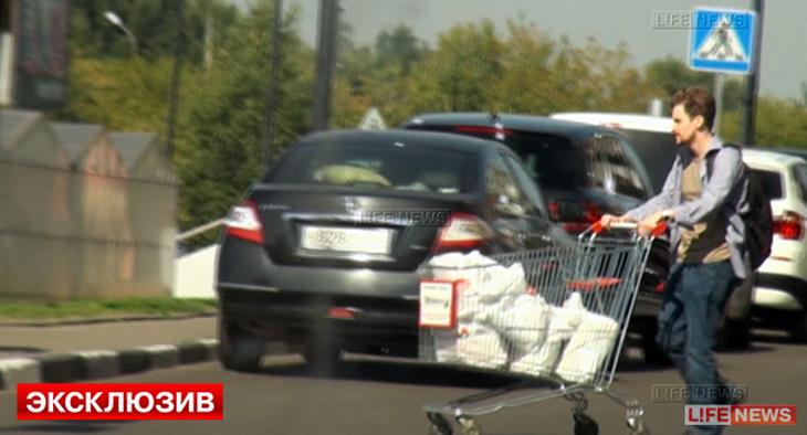 Vista en LifeNews.ru