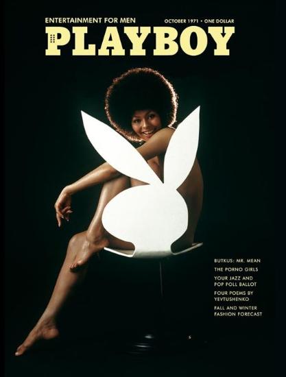 Darine Stern  | Playboy