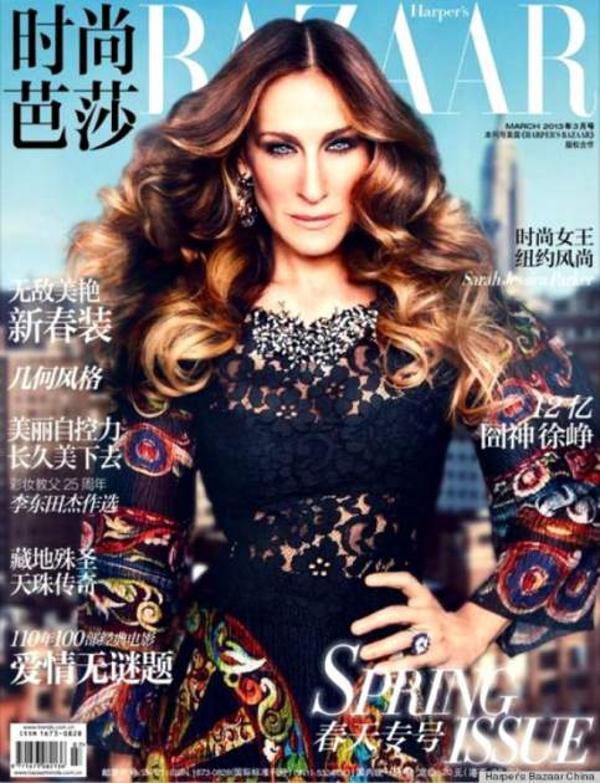 Harper Bazaar China