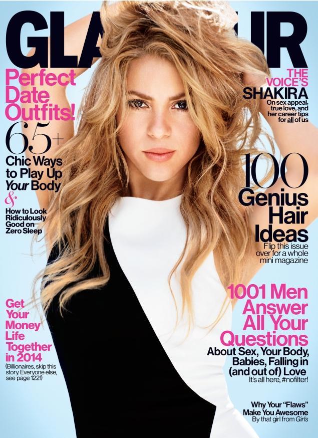 Glamour | Edición febrero 2014