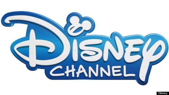 Nuevo logo | Disney (C)