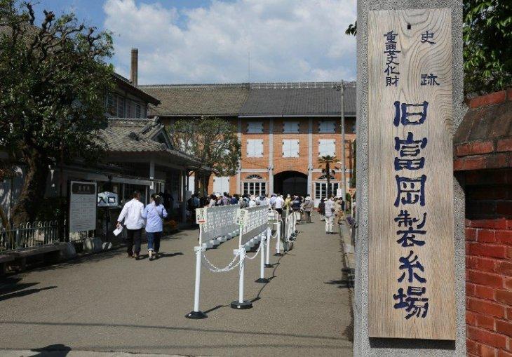 Hilandería de seda de Tomioka en Gunma | Japón | Afp