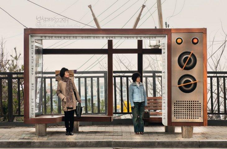 Corea del Sur | Dieter Leistner