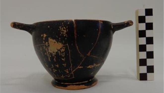 La copa en detalle | www.tanea.gr