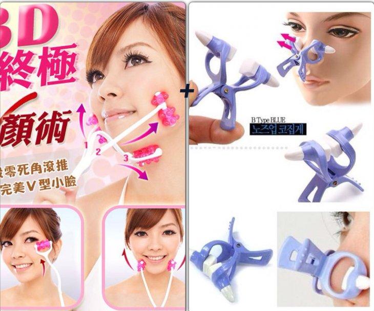 Masajeadores faciales asiáticos | eBay