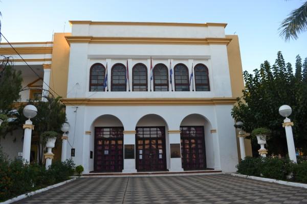 Teatro Municipal de Villarrica, Paraguay | Wikipedia