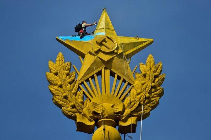 Kirill Kudryavsev | AFP