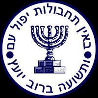 Mosad (C)