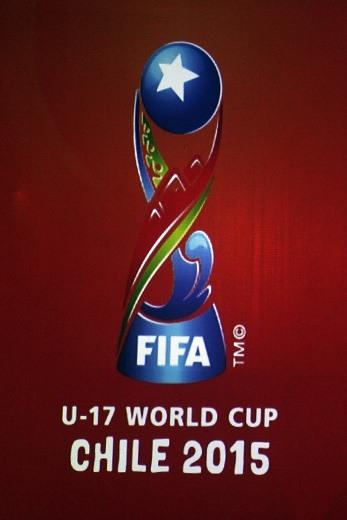 Afiche Mundial Sub 17