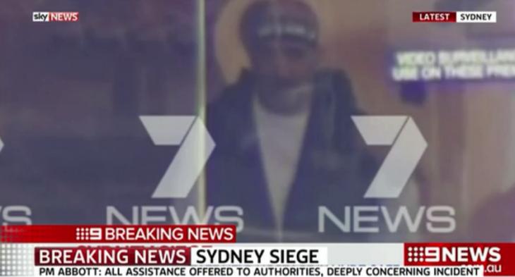 El sospechosos / Sky News