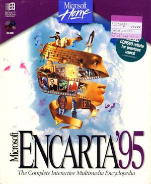 Encarta