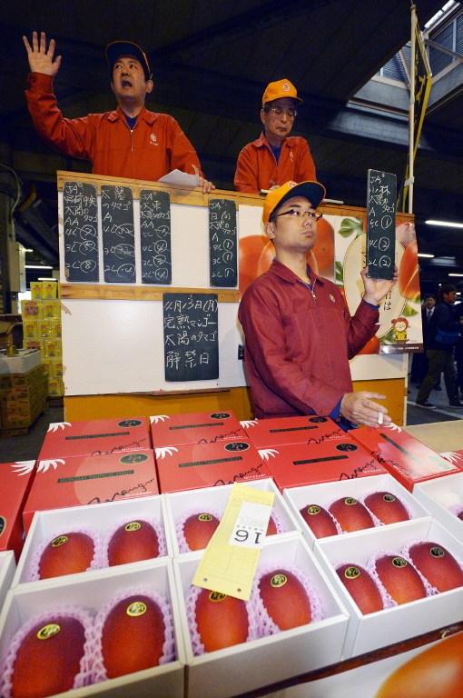 Así eran los ejemplares subastados | Jiji Press | AFP