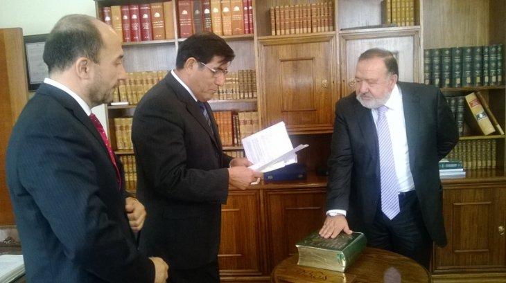 Juramento del Ministro | Poder Judicial