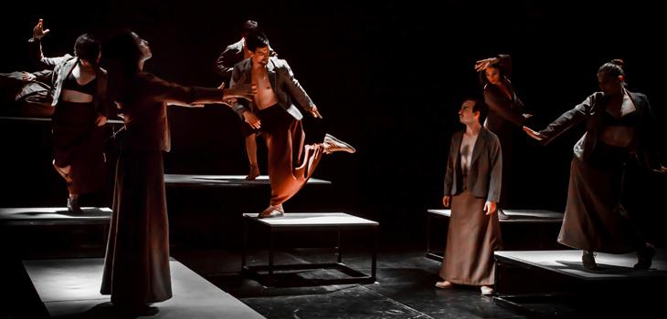 La Bailarina, foto  de M. Ortíz, GAM (c)