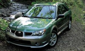 Subaru Impreza Outback 2.5 | Sernac