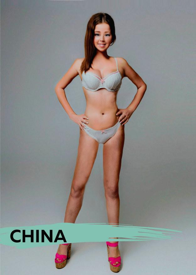 China | Online Doctor SuperDrug