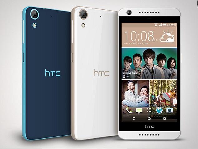 HTC Desire 626 S