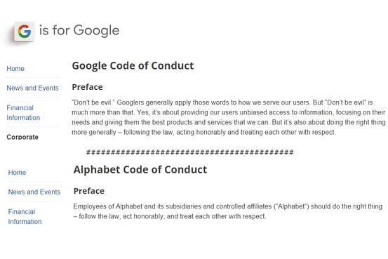 Captura a código de conducta de Google y Alphabet
